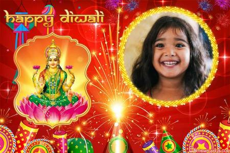 Deepavali Photo Frames - Happy Diwali Wishes Card With Photo