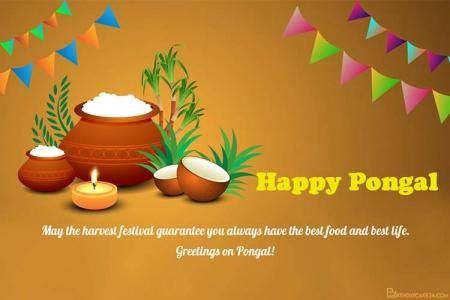 Happy Pongal 2021 Greeting Card With Name Wishes