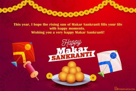 Happy Makar Sankranti With My Name Or Wishes