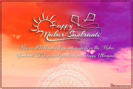Decorative Happy Makar Sankranti Card Images Download