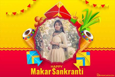 Happy Makar Sankranti 2021 Photo Frames