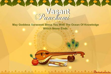 Happy Vasant Panchami Celebration Greeting Card