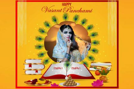 Golden Vasant Panchami Card With Photo Frames