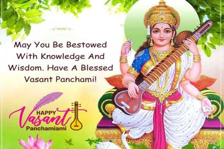 Happy Vasant Panchami 2021 Greeting Card Download