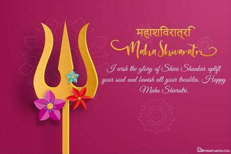 Make Maha Shivratri Greeting Wishes Card Online