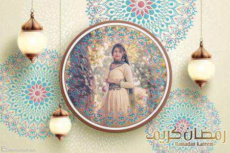 Free Cards And Frames For Ramadan Mubarak With Your Photo