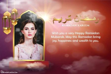 Islamic Ramadan Kareem Card With Photo And Name Wishes