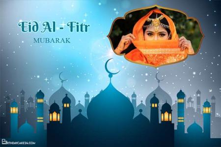 Create The Newest Eid ul-Fitr Mubarak Card Online 2021