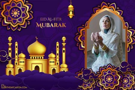 Islamic Ramadan Eid Al- Fitr Mubarak Photo Frames
