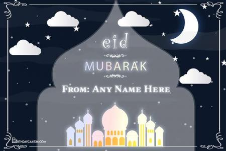 Latest Eid Mubarak Card With Name Online Free