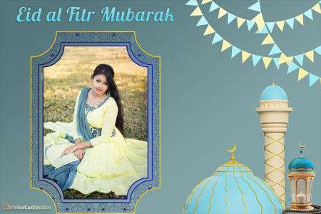 Personalize Eid Al-Fitr Photo Frames With Your Photo