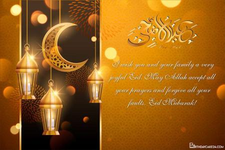 Eid Mubarak Greeting Card With Golden Lanterns