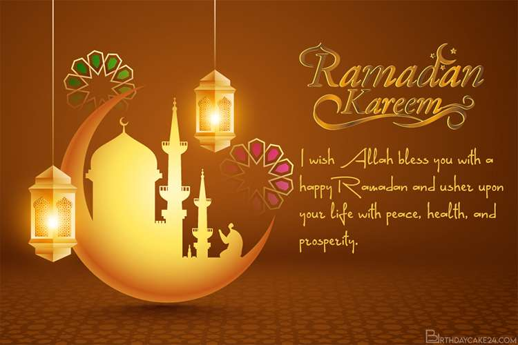 Make Golden Moon Ramadan Kareem Card Online