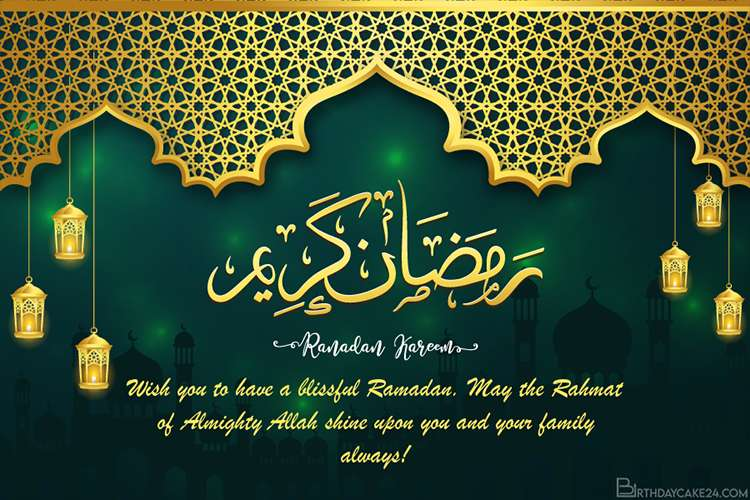 Green Ramadan Kareem Greeting Card Maker Online
