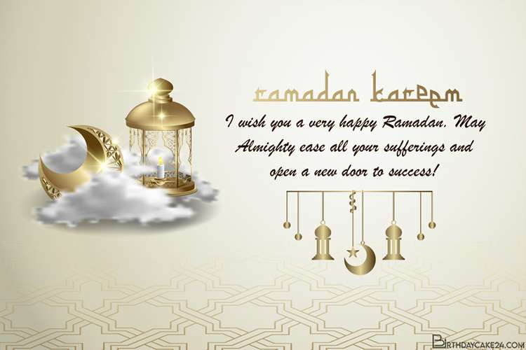 Islamic Greeting Ramadan Kareem Card Images