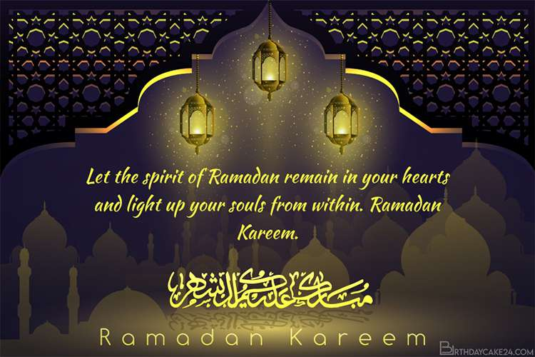 Customize Ramadan Mubarak Cards With Name Wishes