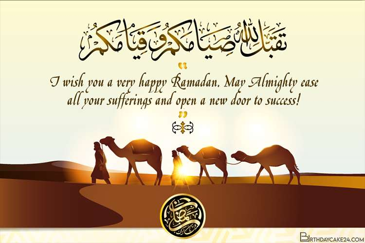 Ramadan Kareem Greeting Wishes Card Online Free