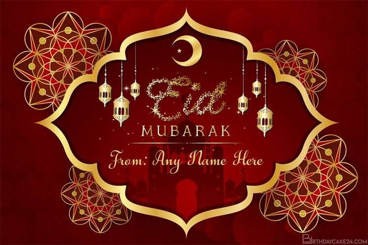 Muslim Festival Eid Mubarak Cards With Name Edit