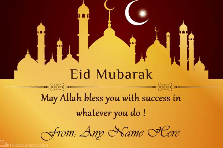 Free Online Eid Mubarak Wishes Cards With Name Edit