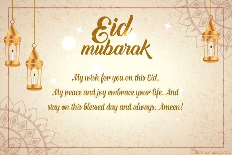 create your own eid mubarak card for 2021