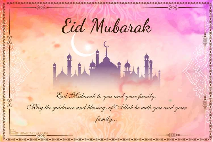Customize Eid Mubarak Islamic Card Template Online