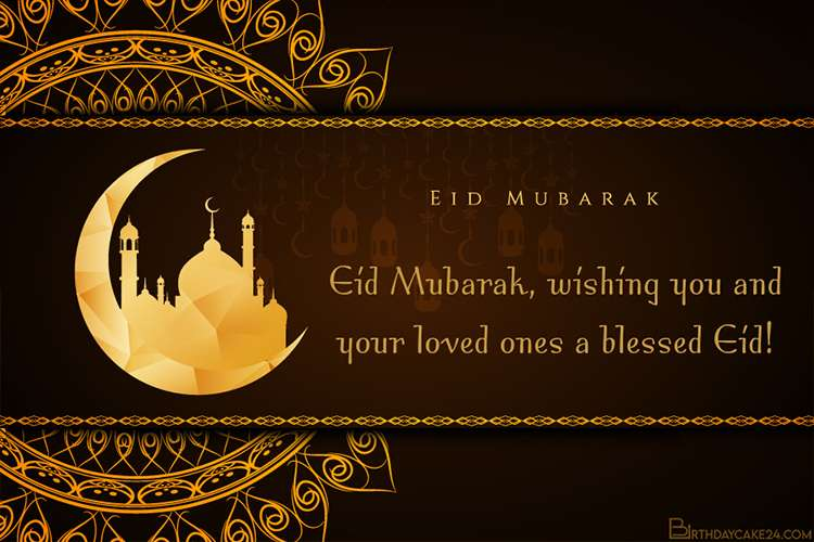 Creative Religious Eid Mubarak Cards Free Download