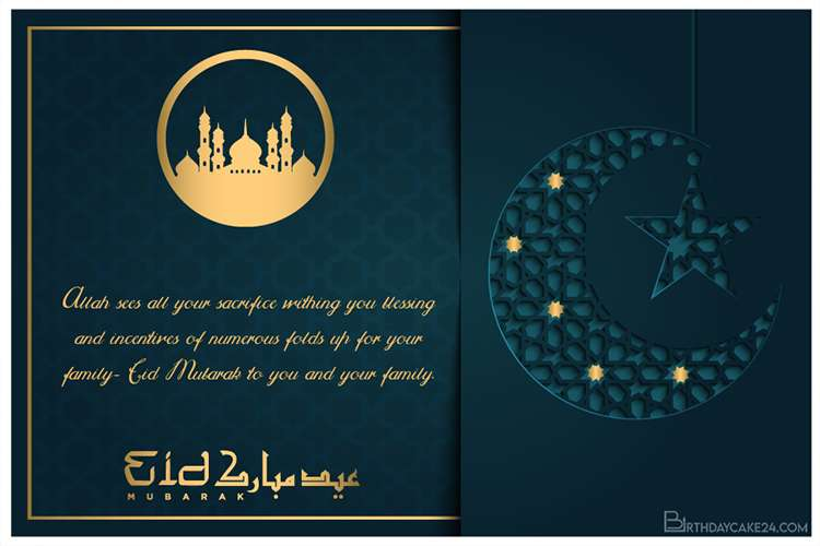 Make Eid Mubarak Greeting Card With Moon Arabic