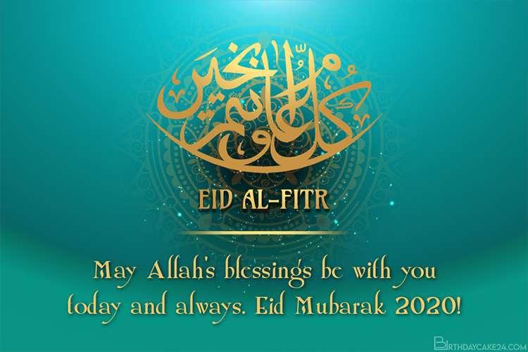 eid mubarak 2020 logo  free hd wallpaper