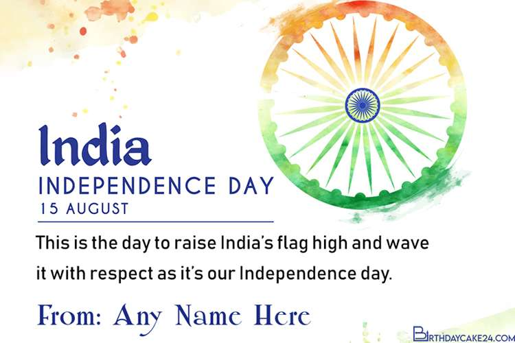 15th August Independence Day Wishes Card With Name