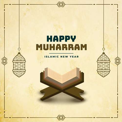 Muharram Islamic New Year Cards