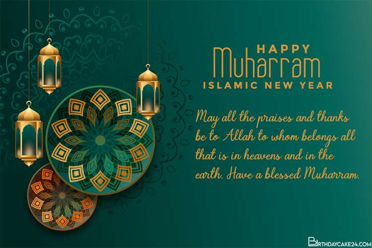 Make Hijri Islamic New Year Card Online Free