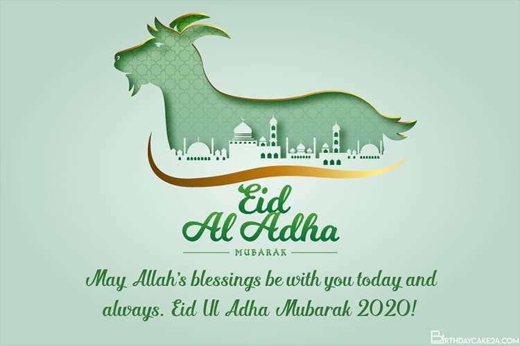 Islamic Eid Ul Adha Mubarak Greeting Cards For 2021