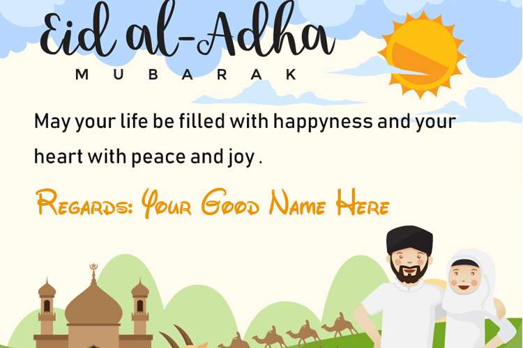 Free Eid ul Adha Greeting Cards With Name Maker Online