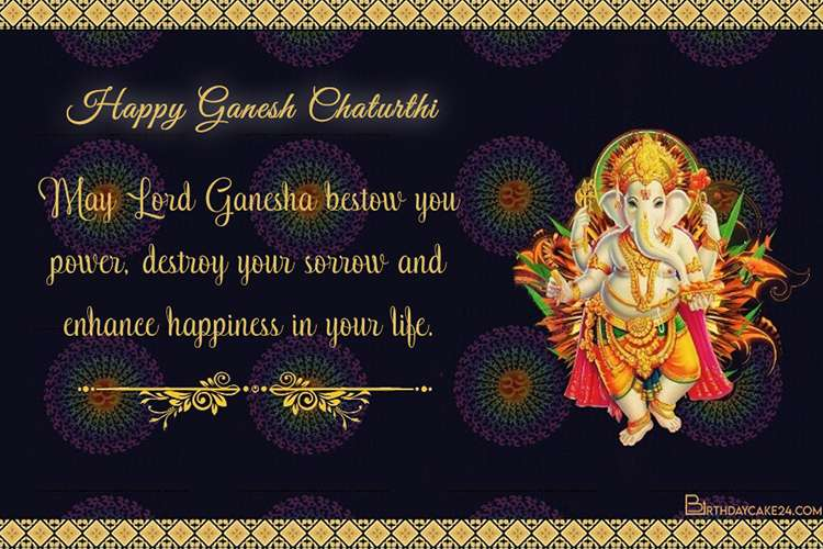 Best Ganesh Chaturthi/ Vinayaka Chaturthi Wishes Card Online