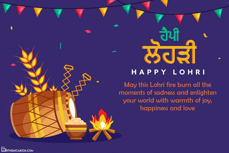 Customize Your Own Happy Lohri Wishes Cards Images