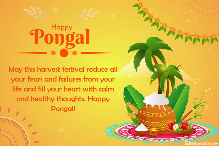 Customize Your Own Happy Pongal Greeting Card