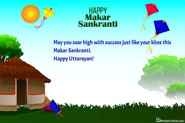 Happy Makar Sankranti Wishes Card Images Online For Free