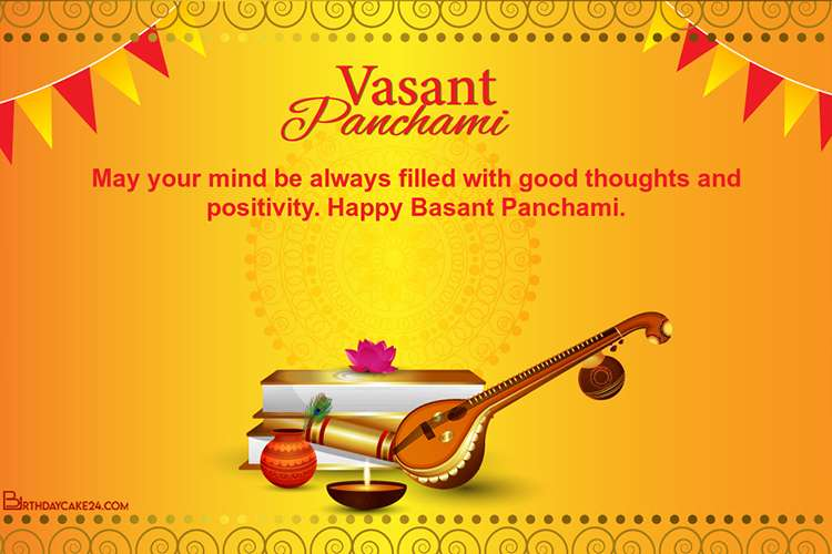Free Vasant Panchami Wishes  Greeting Cards Online