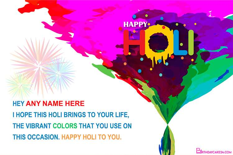 Happy Holi Wishes Card With Your Name