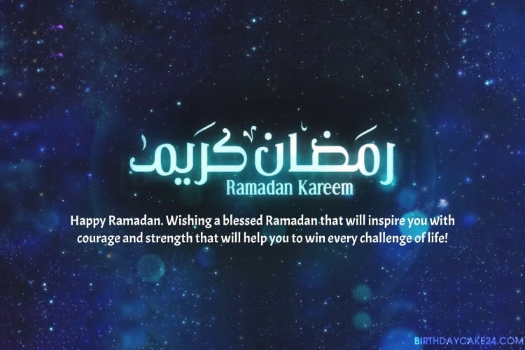 Ramadan Mubarak Video Card With Name Wishes
