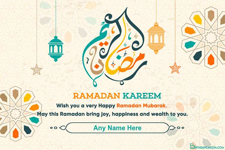 Free Muslim Ramadan Mubarak Wishes Cards With Name Edit